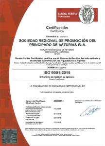 SRP Certificación ISO 9001.2015